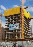 reklama budynku kopii żurawi miejsca rusztowania miejsca drapacza chmur przestrzeń pusta tekst dwóch twoich Zdjęcie Stock