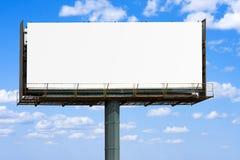 reklama musi był tu twój obraz stock