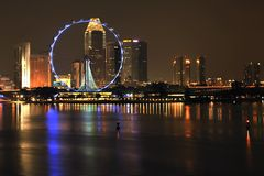 reklamblad singapore Royaltyfria Bilder