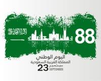 Reklambladmallrengöringsduk och broschyrillustration av Saudiarabien den nationella dagen 23 rd september vektor illustrationer