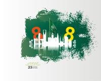 Reklambladmallrengöringsduk och broschyrillustration av Saudiarabien den nationella dagen 23 rd september royaltyfri illustrationer