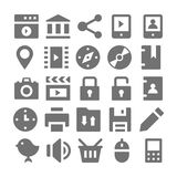 Reklamować 2 i Medialne Wektorowe ikony Obraz Stock