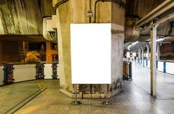 reklamowego blank billboardu Obrazy Stock