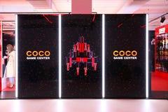 Reklamowej instalacyjnej gabloty wystawowej Coco Chanel gemowy centrum głos zdjęcie stock