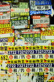 reklamowi nieruchomości Hong kong plakaty istni Zdjęcia Royalty Free