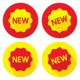 Reklamowy emblemat Nowy zapas, produkt lub znak firmowy, royalty ilustracja