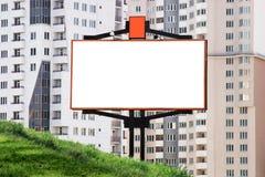 reklamy nowa realty przestrzeń Fotografia Stock