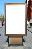 reklamy pustego miejsca gromadzenie Obrazy Stock