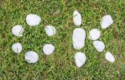 reko tecken för sten Royaltyfri Bild