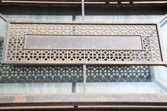 Rektangulära grå färger för rastermetall som en beståndsdel av garnering av fasaden av byggnaden royaltyfri foto