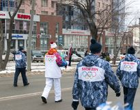 Relè di torcia olimpico in Ekaterinburg, Russia Immagini Stock Libere da Diritti