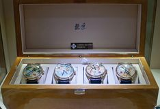 Relógios do tipo do Pequim Fotografia de Stock Royalty Free