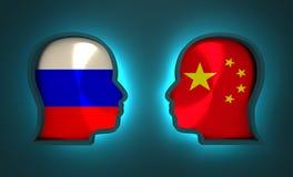 Relacionamento político e econômico entre Rússia e China Imagem de Stock Royalty Free