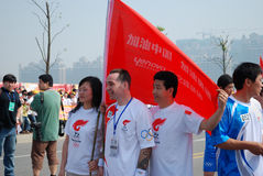 Relais olympique de torche Image stock