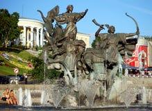 Relajación en el Maidan Imágenes de archivo libres de regalías