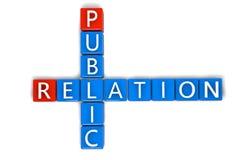 Relation publique de mots croisé Illustration Stock