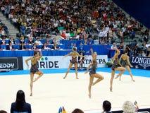 Relativo alla ginnastica ritmico: La Bulgaria Fotografia Stock Libera da Diritti