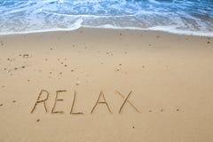relax Lizenzfreie Stockfotos
