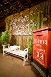 Relax corner at Doi Ang Khang, Chiang Mai, Thailand Royalty Free Stock Photos