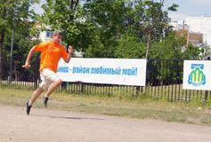 Relay race Stock Images