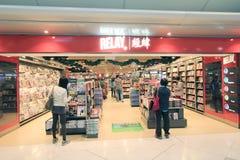 Relay shop in Hong Kong International airport Stock Photo