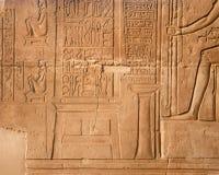 Relevación de instrumentos médicos, Kom Ombo, Egipto. Imagen de archivo
