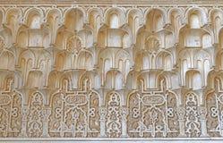 Relevaciones decorativas y azulejos - arte islámico Imagen de archivo libre de regalías