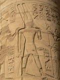 Relevaciones egipcias antiguas Fotos de archivo libres de regalías