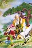 Relevo chinês do baixo da parede do templo Imagem de Stock Royalty Free