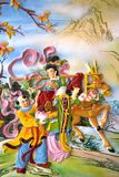 Relevo chinês do baixo da parede do templo Imagens de Stock
