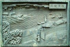 Relevo de pedra chinês Fotos de Stock Royalty Free