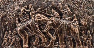 Relevo do elefante da guerra baixo Fotografia de Stock