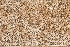 Relevo do estuque em Alhambra de Granada, Espanha Fotografia de Stock Royalty Free