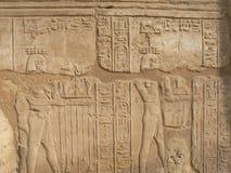 Relevos egípcios antigos foto de stock
