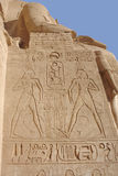 Relief at the Abu Simbel temples Royalty Free Stock Images