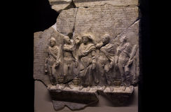 Relief from Colosseum. Photograph of relief from Colosseum, Rome, Italy Stock Photos