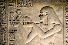 Relief, Egypt royalty free stock photo