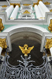 Relief and gates with eagle at Winter Palace Royalty Free Stock Images