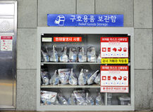 Relief goods in the subway of Seoul Royalty Free Stock Images