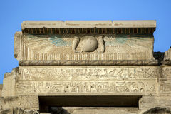 A relief and hieroglyphs at the Temple of Kom Ombo which is located 65 km south of Edfu in Egypt. Royalty Free Stock Photography