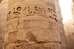 Relief of Karnak Temple Stock Image