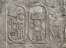 Relief at Luxor Temple in Egypt Stock Images