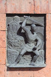 Relief picture on building near Etchmiadzin Stock Image