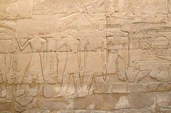 Relief in the Precinct of Amun-Re  (Karnak, Luxor, Egypt) Stock Photos