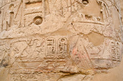 Relief in the Precinct of Amun-Re  (Karnak, Luxor, Egypt) Royalty Free Stock Photography