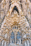 Relief of Sagrada Familia Royalty Free Stock Images