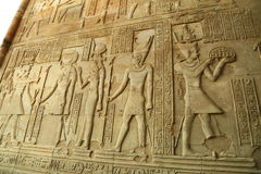 Relief in Temple of Kom Ombo Stock Photos