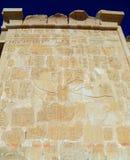Relief in the Temple of Queen Hatshepsut Stock Image