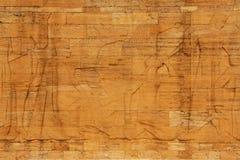 Relief at An�tkabir (Mausoleum of Ataturk) Royalty Free Stock Image