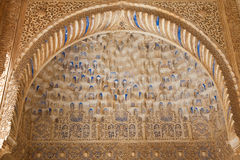 Reliefs in Alhambra de Granada, Spain Royalty Free Stock Photography